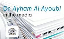 Dr Ayham Al-ayoubi in the media