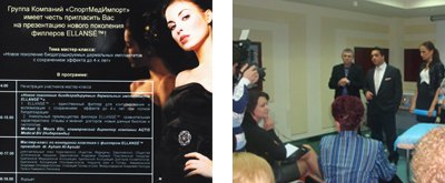 April 2011 - Medical and Aesthetic Conference- Kiev- Ukraine, Ukraine