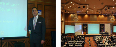 April 2010 - International Jeddah Derma Conference, Saudi Arabia
