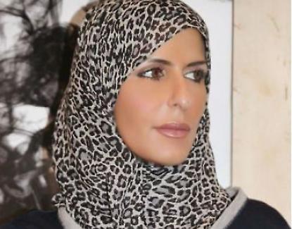Princes Basma Bint Saud